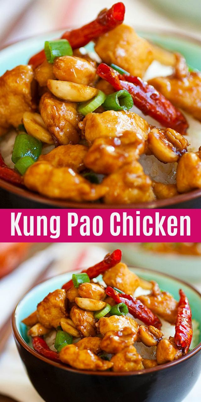 Kung Pao Hühnerfleisch - New Ideas #chinesemeals