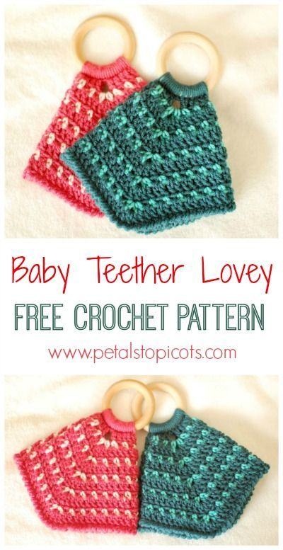 Two-Color Teether Lovey ... Free Crochet Pattern | CrochetHolic ...