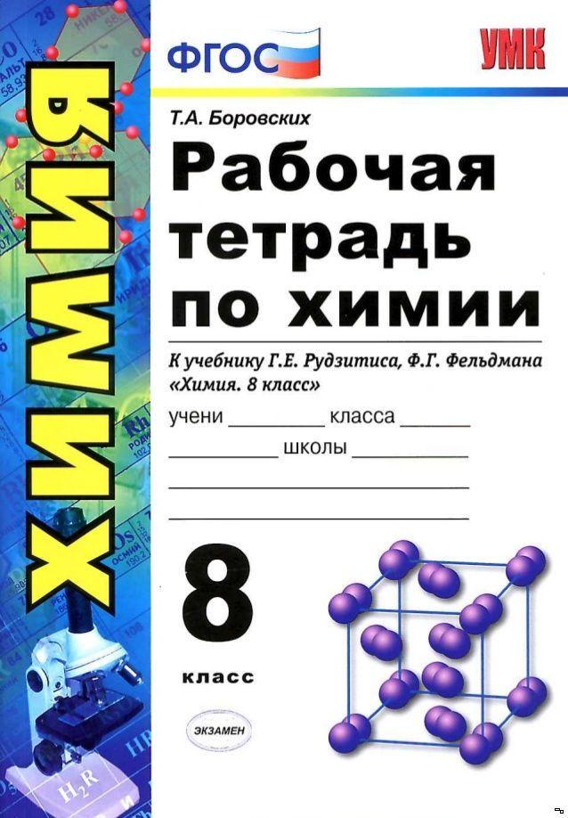 Решебник онлайн по литературе украинской 6 класс гуйванюк тодорюк бузинська