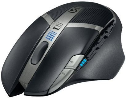 best wireless gaming mice 2016