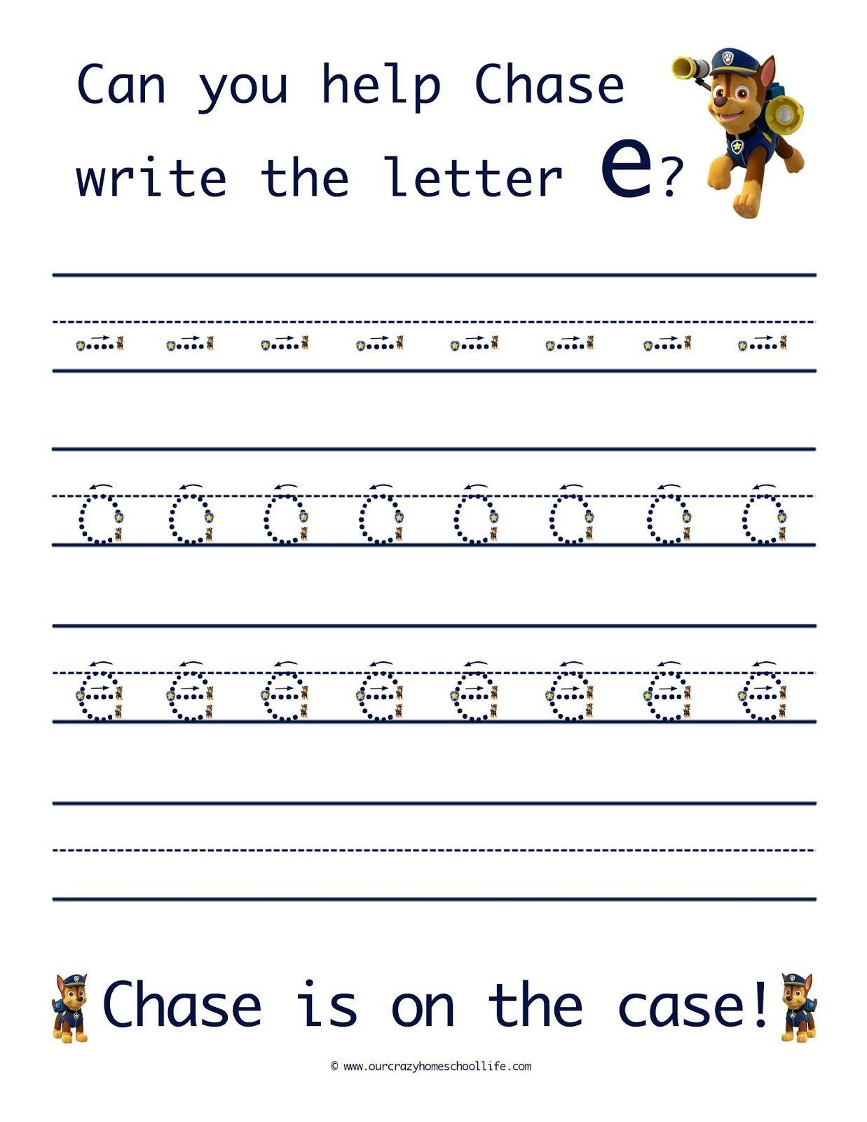 The Letter E