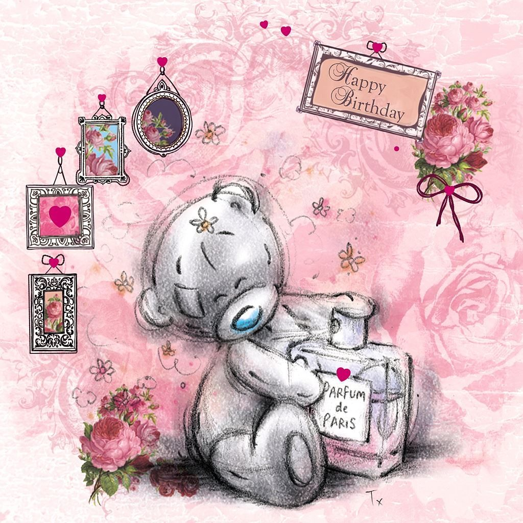 Pin by maria angels del caso on tatty teddy pinterest tatty happy fathers day husband happy fathers day tatty teddy bears picture cards happy valentines day dad bear bookmarktalkfo Images