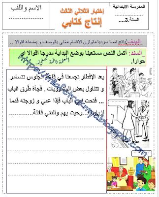 ملفات رقمية انتاج كتابي عن شهر رمضان Blog Posts Blog Map