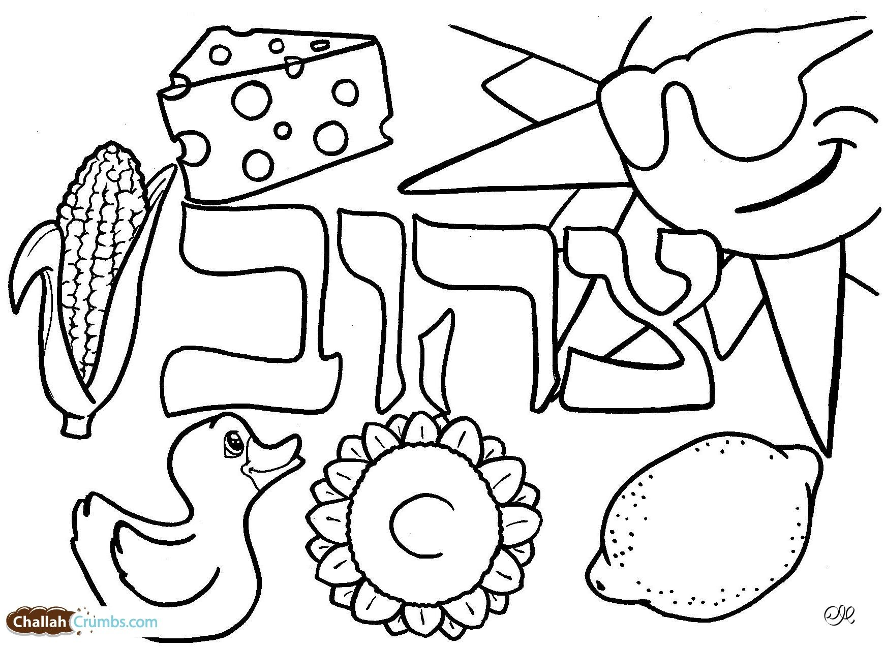 Coloring Pages Alef Bet Coloring Pages 1000 images about hebrew school on pinterest random acts coloring and torah
