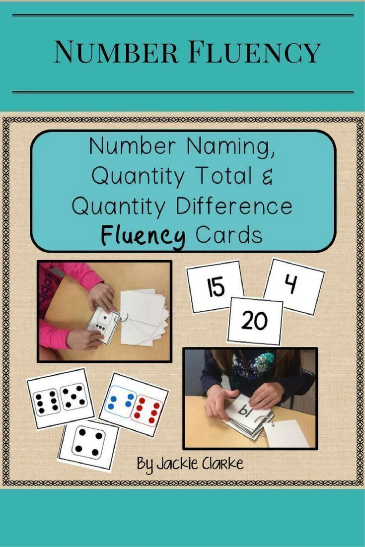 Number, Quantity Total and Difference Fluency Cards | Kindergarten ...