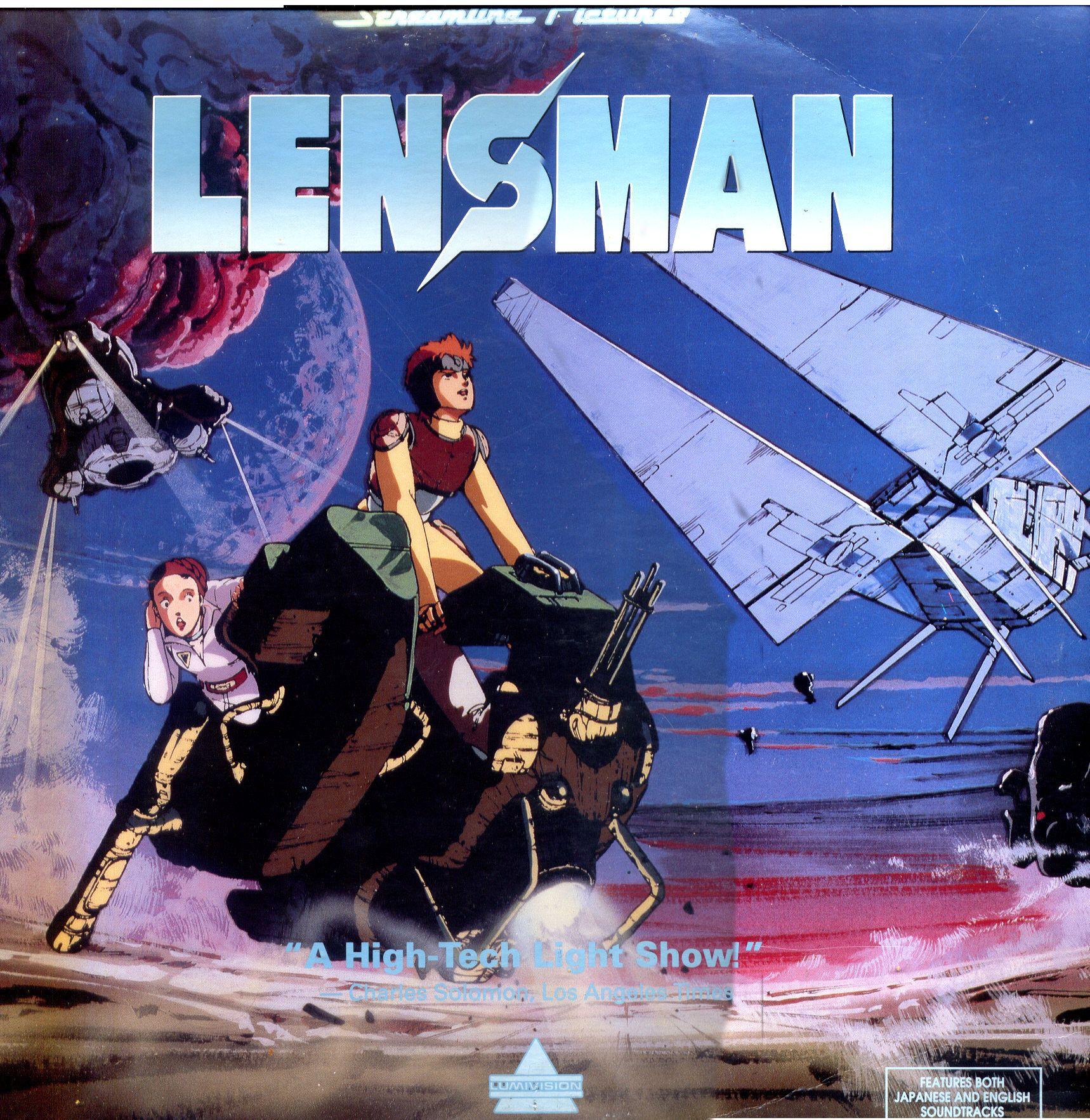 Lensman Anime films
