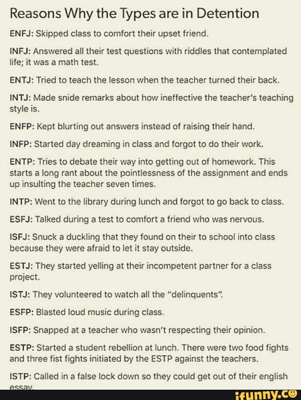 personalities, mbti, myerbriggs, school, detention