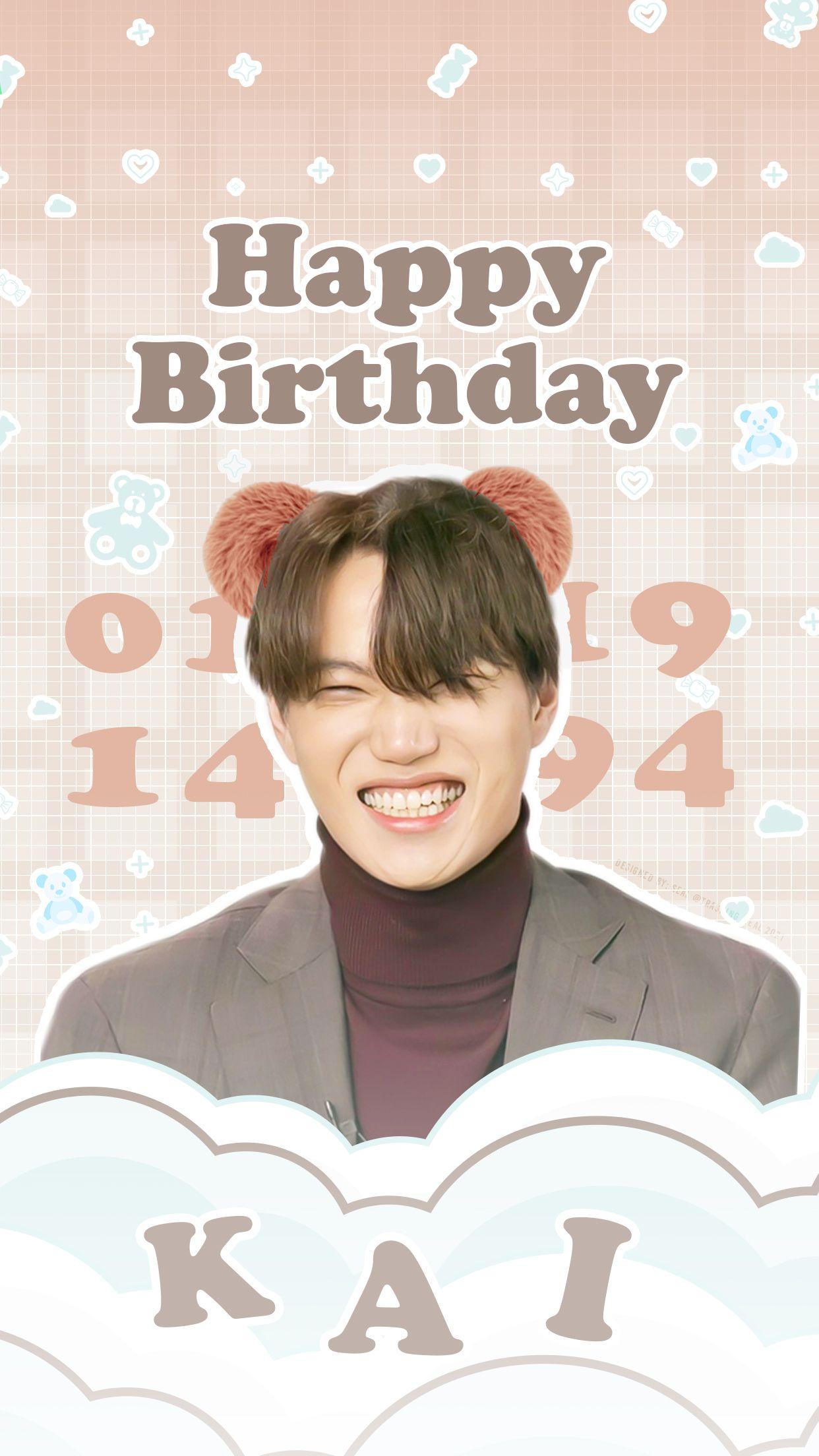 Exo Kai Kim Jongin Birthday Ads Bear Version Di 2021