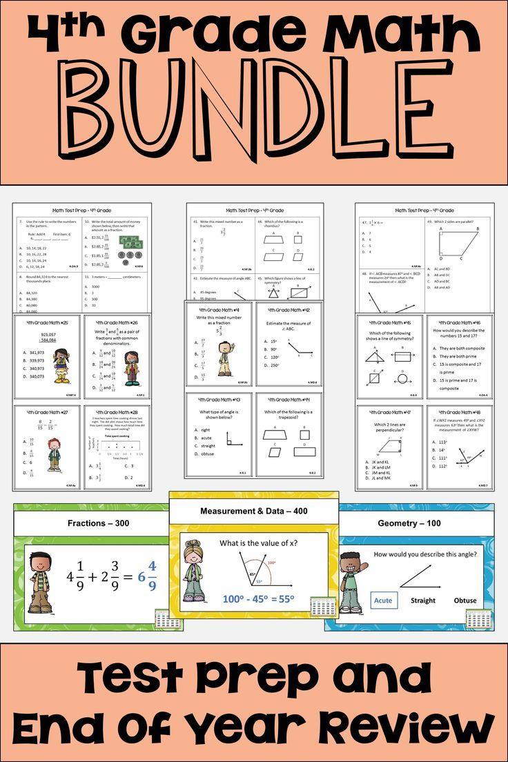 End of Year Math Review - 4th Grade Math BUNDLE | Pinterest | Math ...