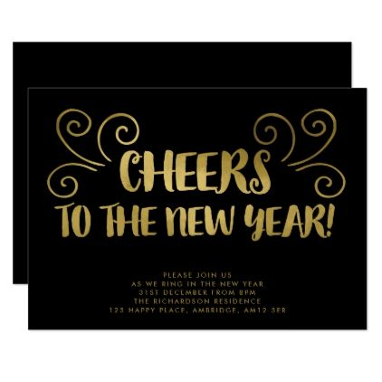 Gold Cheers New YearS Eve Party Invitation  Invitations