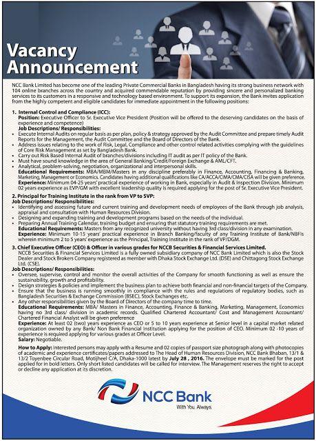 NCC Bank Job Circular 2016 | BD Jobs Circular | BD Jobs