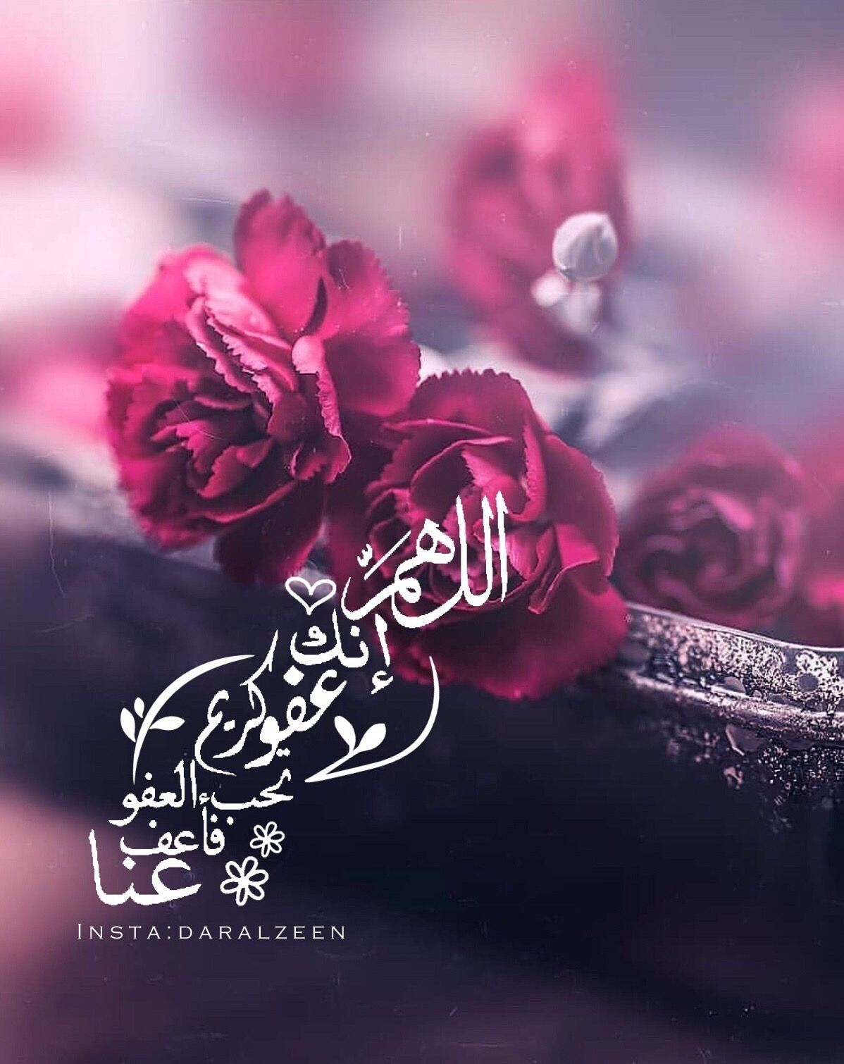اكثروا من قول الل ه م إ ن ك ع ف و ك ر يم ت ح ب ال ع ف و ف اع ف ع ن ا رمضان Islamic Art Calligraphy Islamic Love Quotes Baby Boy Cards