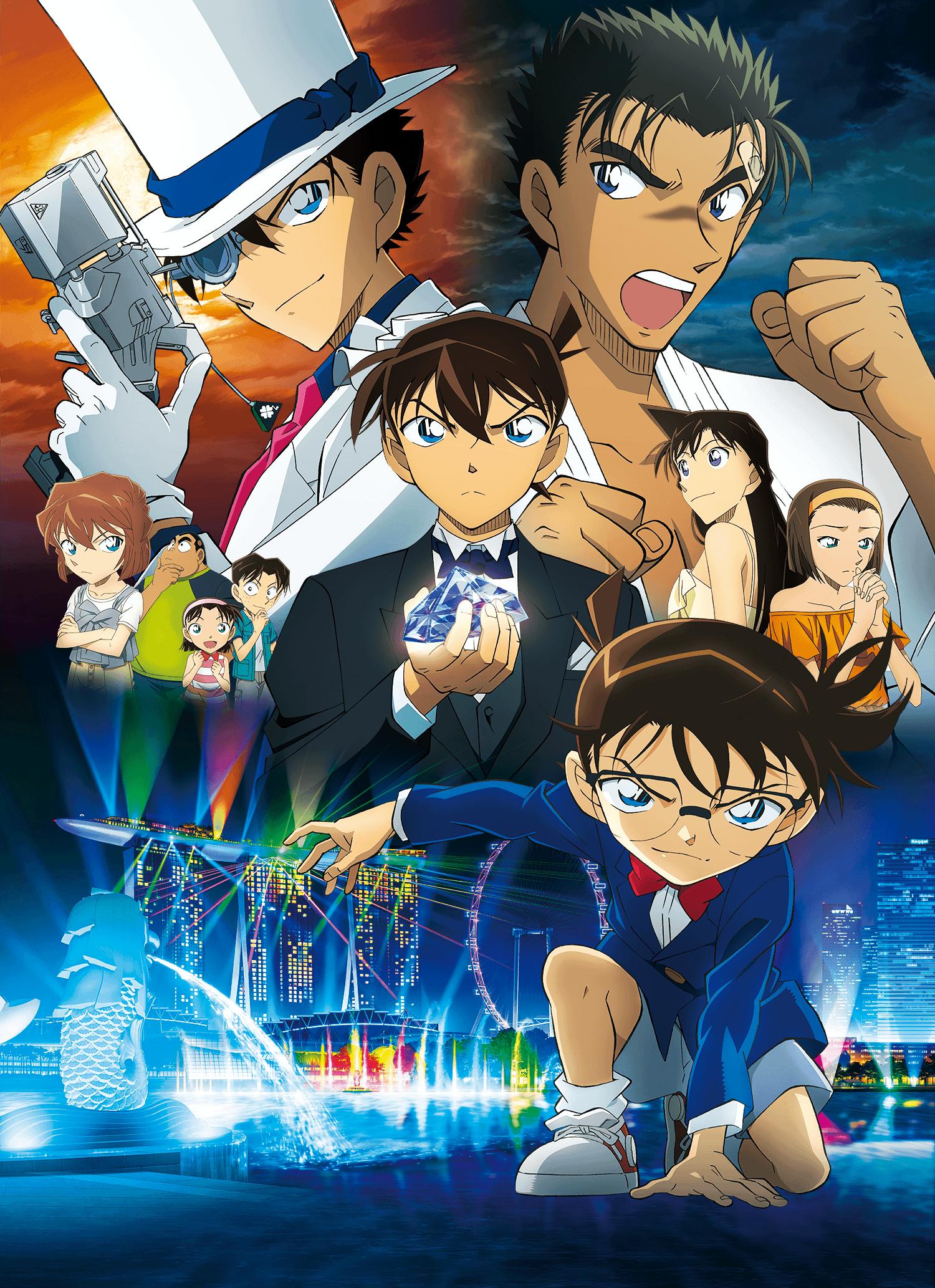 90 件 Movies 劇場版 Detective Conan 名探偵コナン おすすめの画像 名探偵コナン コナン 探偵