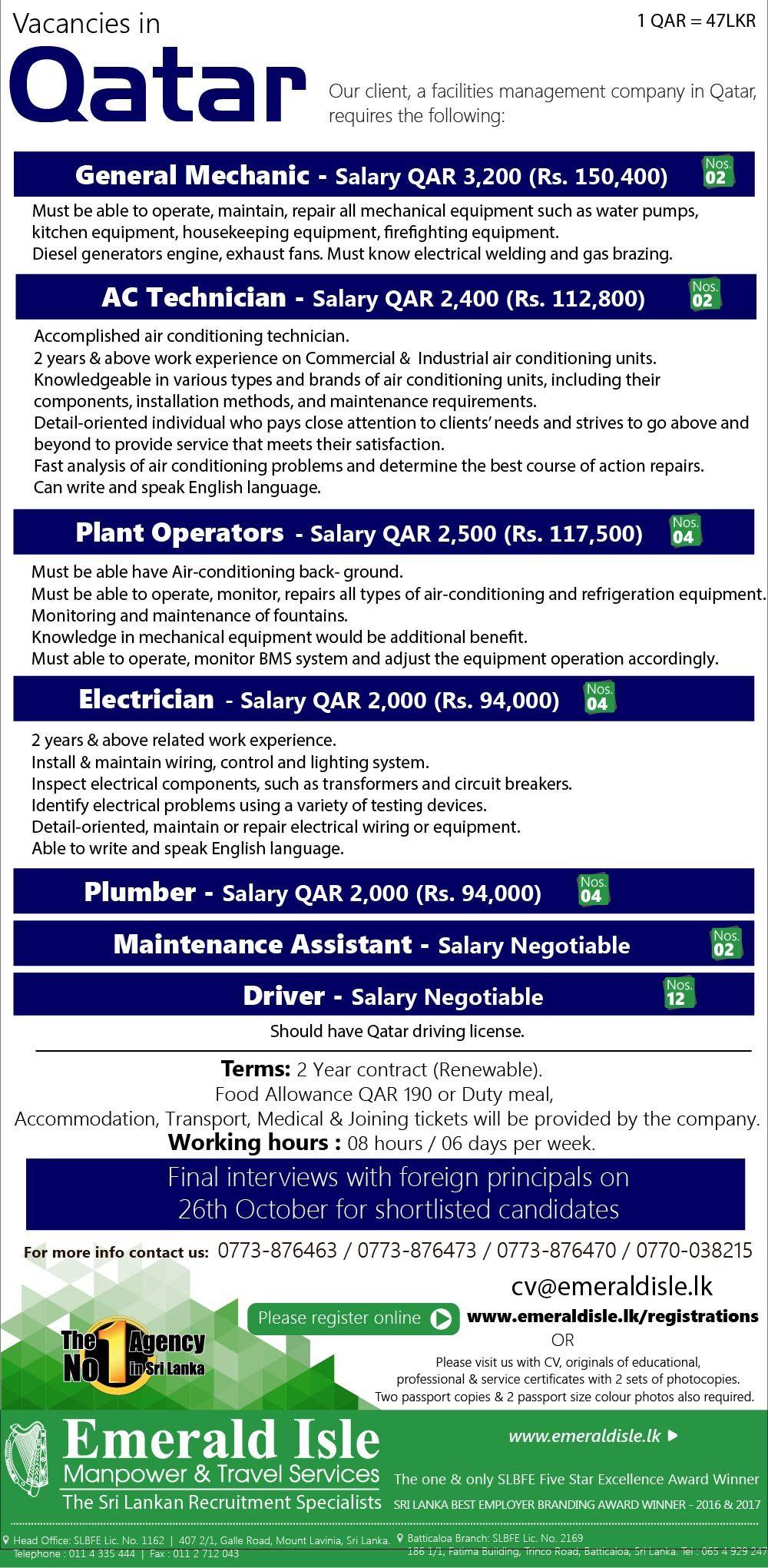 Manpower Agencies Sri Lanka Sri Lanka Recruitment Agencies
