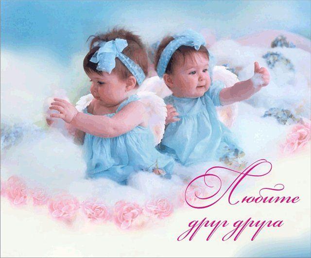 Маму с днем рождения близнецов открытка, весь работе