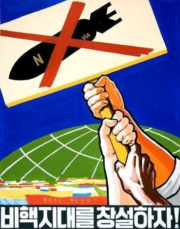 Lets create a nuclear-free zone! North Korea 2002  #america #usa #trump #America #conservative #republican #freedom #maga #politics #instagram #libertarian #liberty #patriot #news #military #progun #love #truth #trumptrain #mustang #newyork