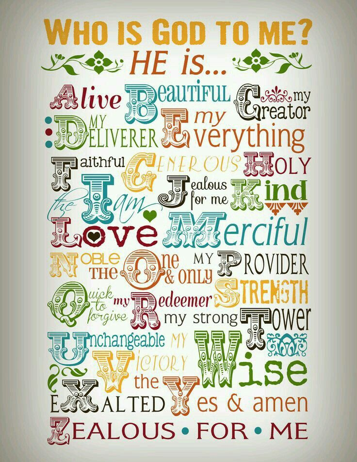 God Is Many Things Christian Teen Pinterest Bible Scriptures