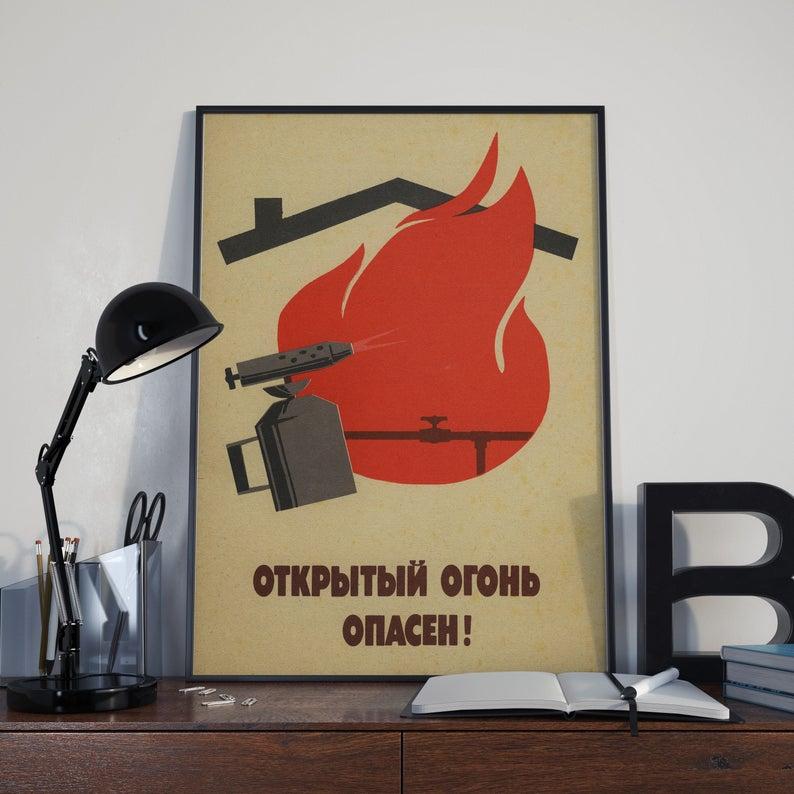 Soviet Poster/A1/Digital Print/Vintage Fire Safety Poster
