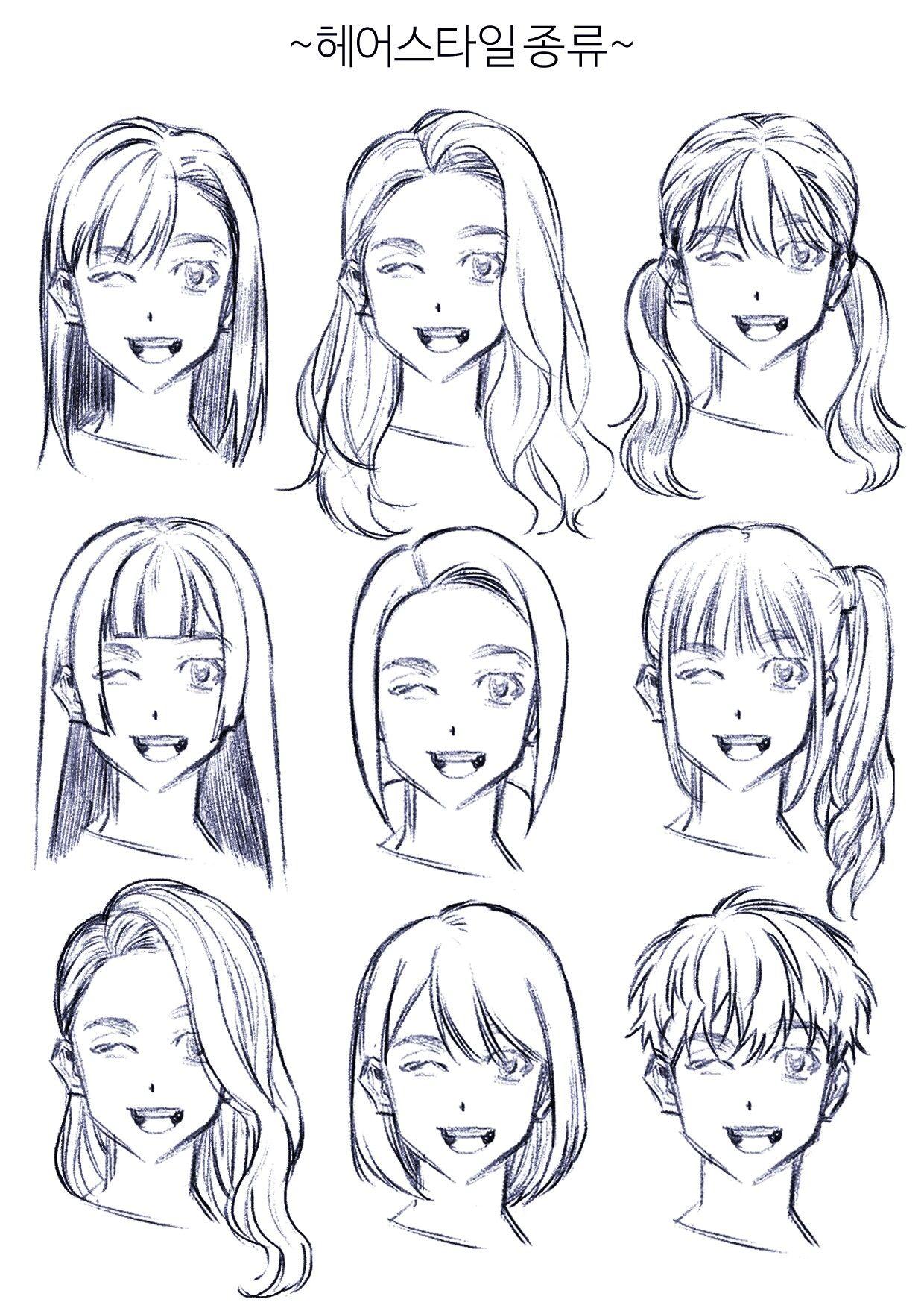 Pin Di Redloppy Su Anime Manga Tutorial Nel 2020 Come Disegnare I Capelli Disegno Dei Capelli Capelli Manga