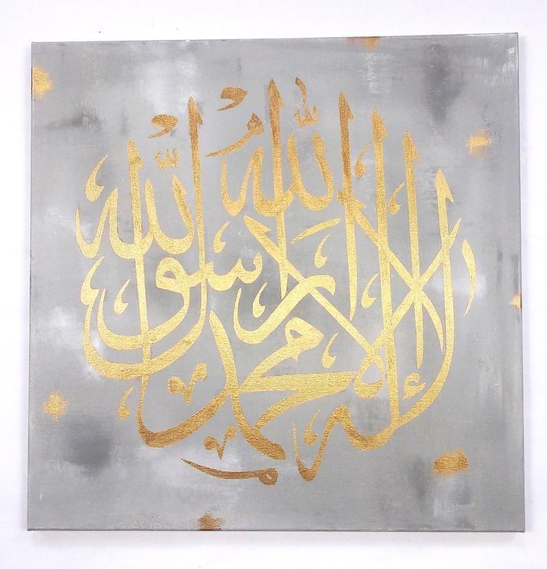 La Ilaha Illallah Muhammadur Rasulullah Abstract Canvas 20 By 20 Islamic Wall Art Grey White Gold Liquid Leaf Eid Gift Ramadan Gift Islamic Wall Art Abstract Canvas Abstract