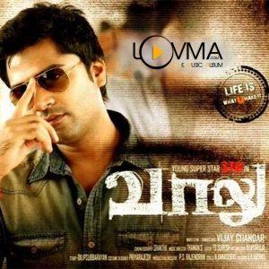Tamil songs mp
