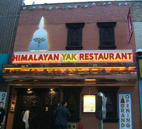Nepali Restaurants Musings From An American Household Everest Vbs