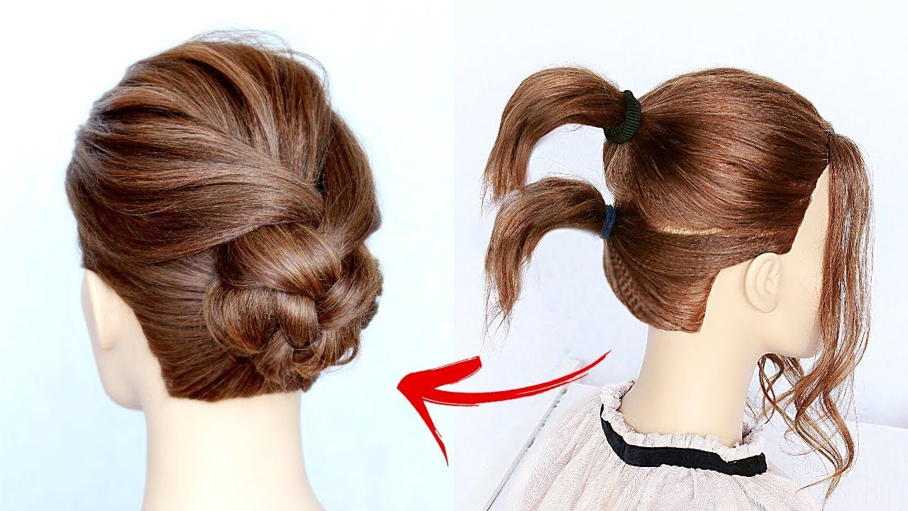 1 Min Everyday Hairstyle For Work Easy Braids Updo For Short Medium Hair Youtube In 2020 Medium Hair Styles Short Hair Styles Easy Easy Hair Updos