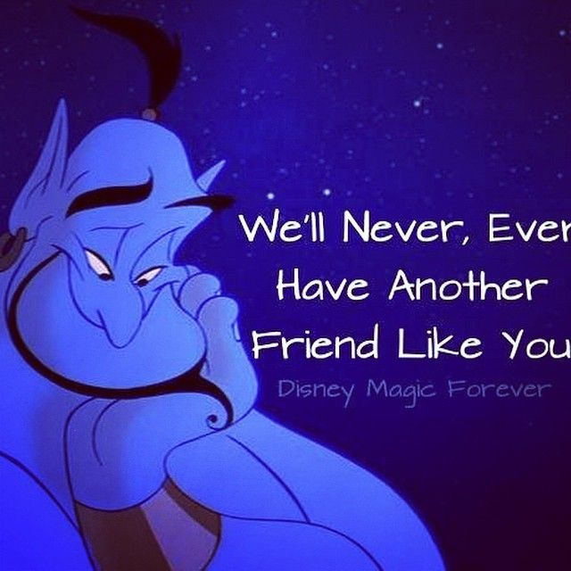 Never Ever Robin Williams Jumanji Robin Williams Aladdin Quotes