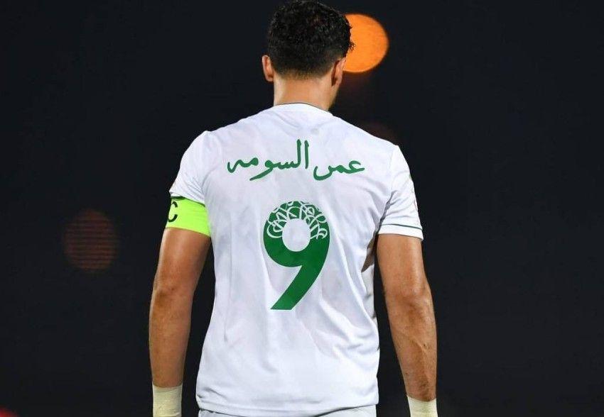 الأهلي السعودي حسمنا مع السومة وهذه صفقتنا للجماهير Mens Tshirts Mens Tops Polo Ralph Lauren