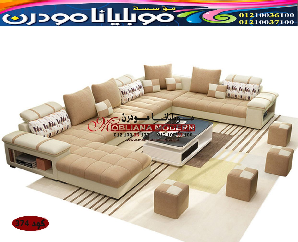احدث صور الركنات Modern Furniture Sameh Home Room Design House Rooms Room Design