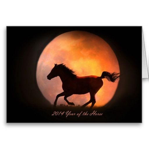 cheap price guarantee happy new year card year of the horse happy new