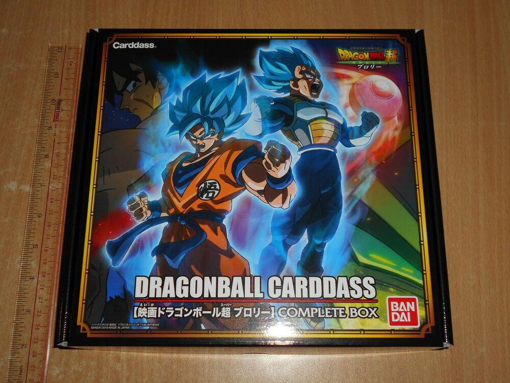 Card dragon ball z dbz dragon ball heroes part 3 #h3-46 rare bandai 2011