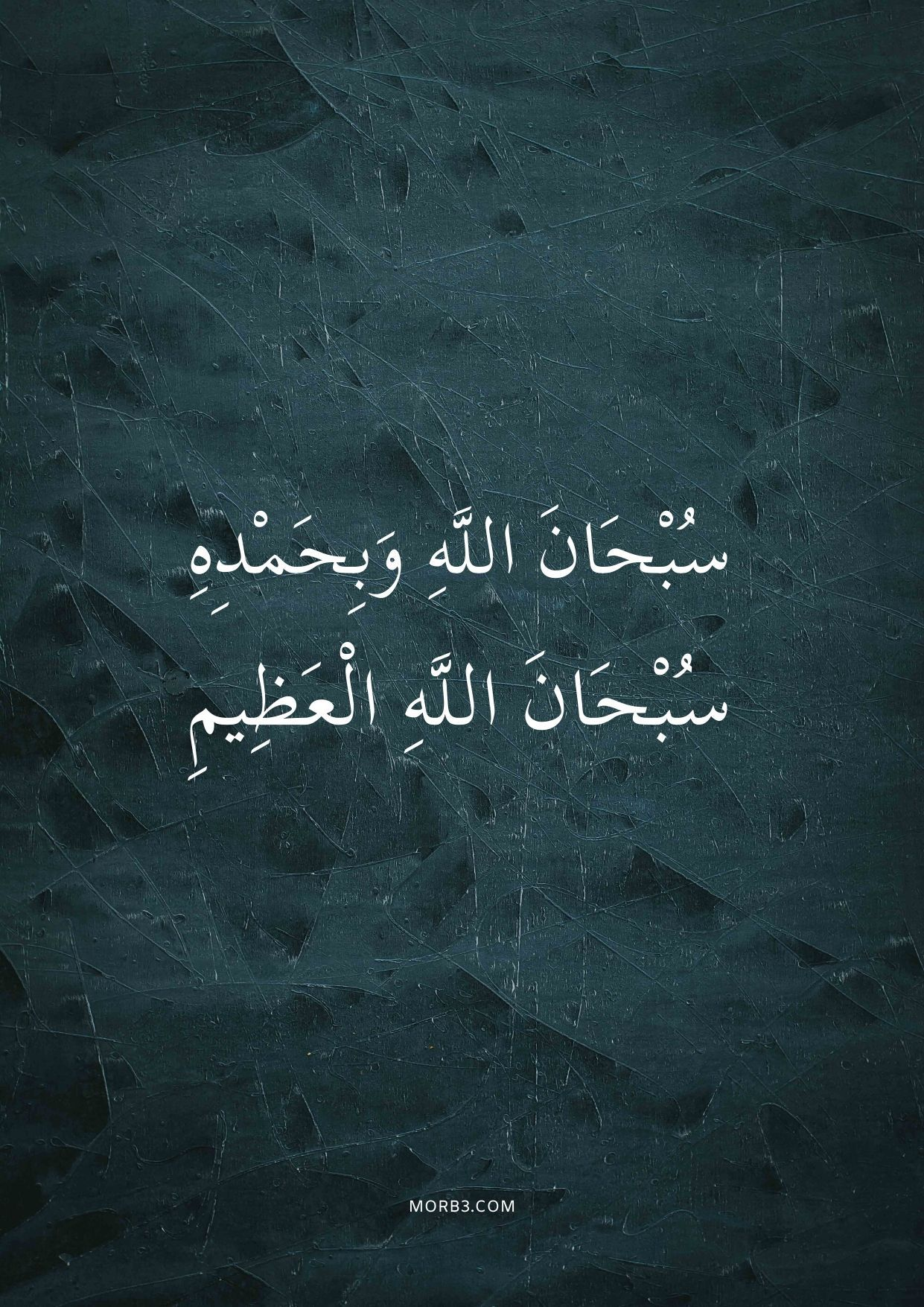 صباح الفرج Good Morning Arabic Beautiful Quran Quotes Quran Verses