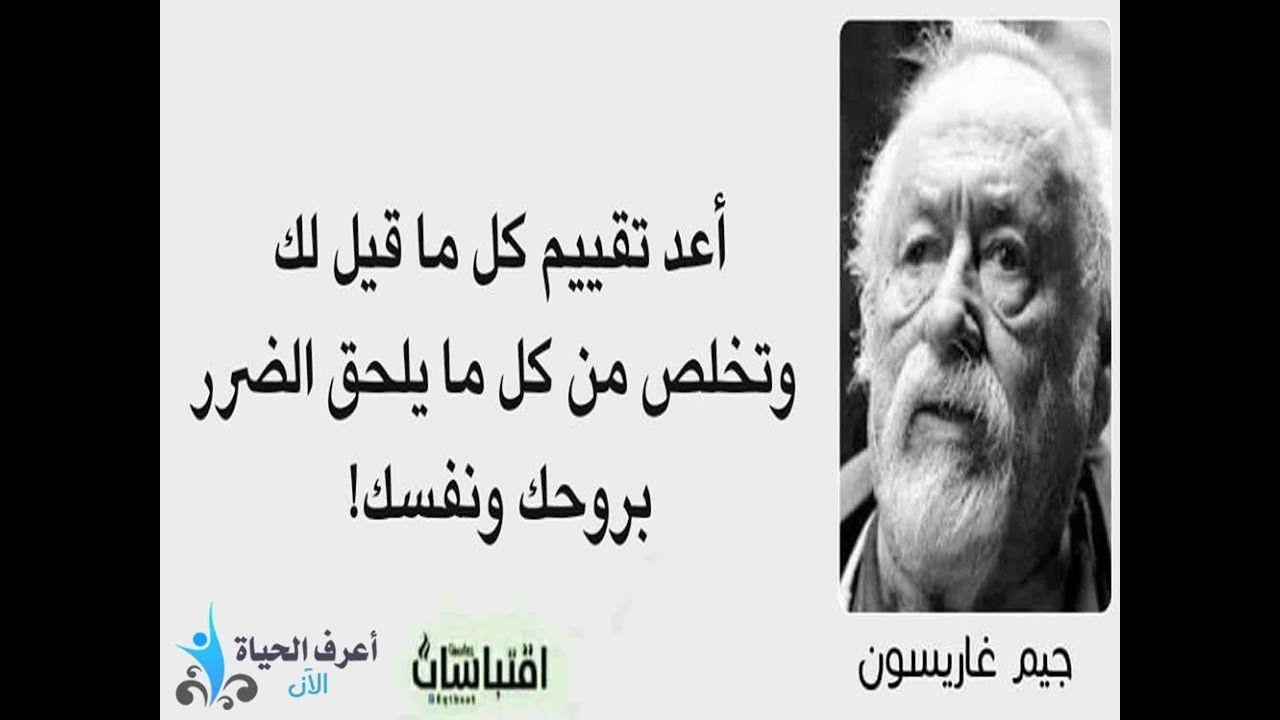 أقوال وحكم مأثورة Dahab Historical Figures Safi