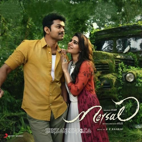Mersal 2017 Tamil Movie Mp3 Songs Posters Images Vijay, Kajal