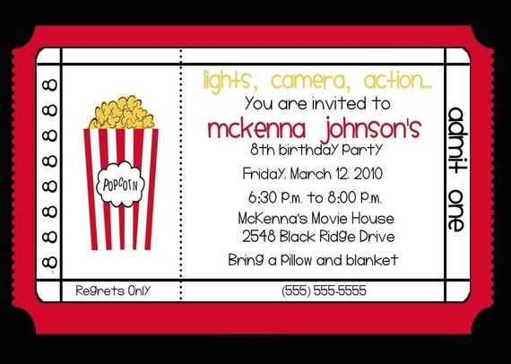 Movie Theater Birthday Party Invitation By Nattysuedesigns1 1500