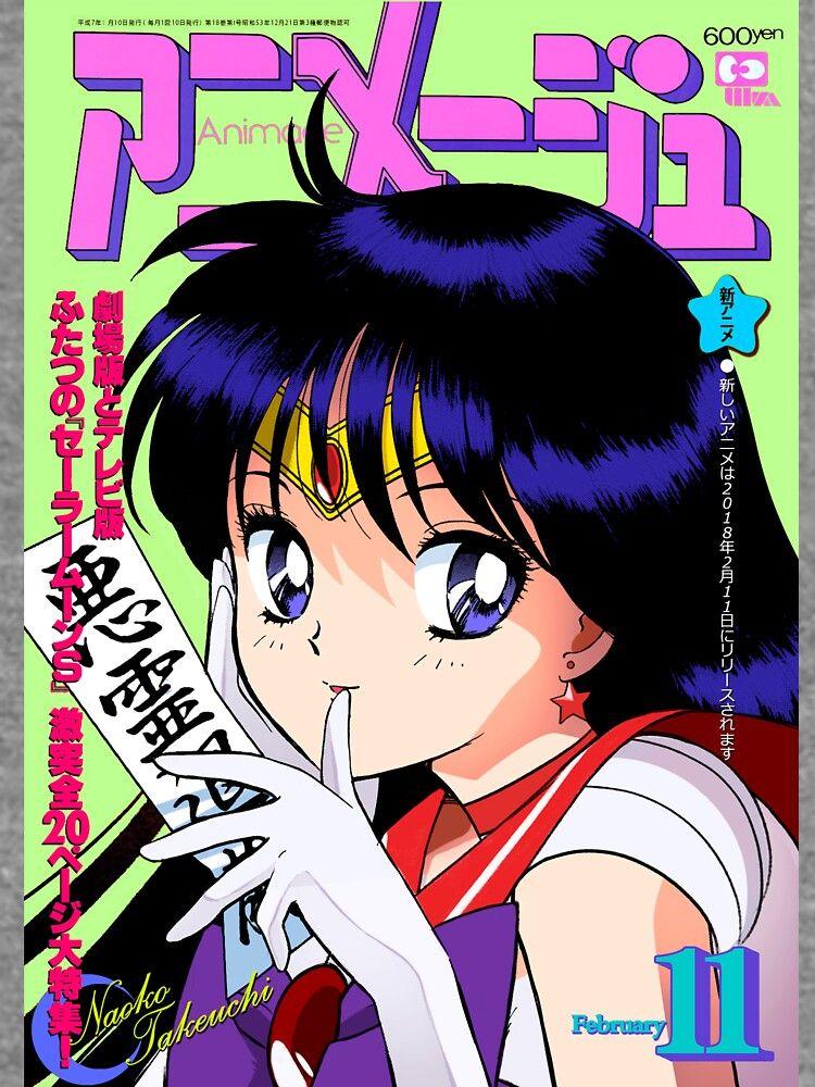 'Sailor Mars Magazine' by reikanpoppu