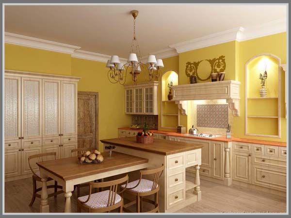 Attractive Amber Yellow Granite Kitchen Countertop Ideas And Granite Countertop Colors
