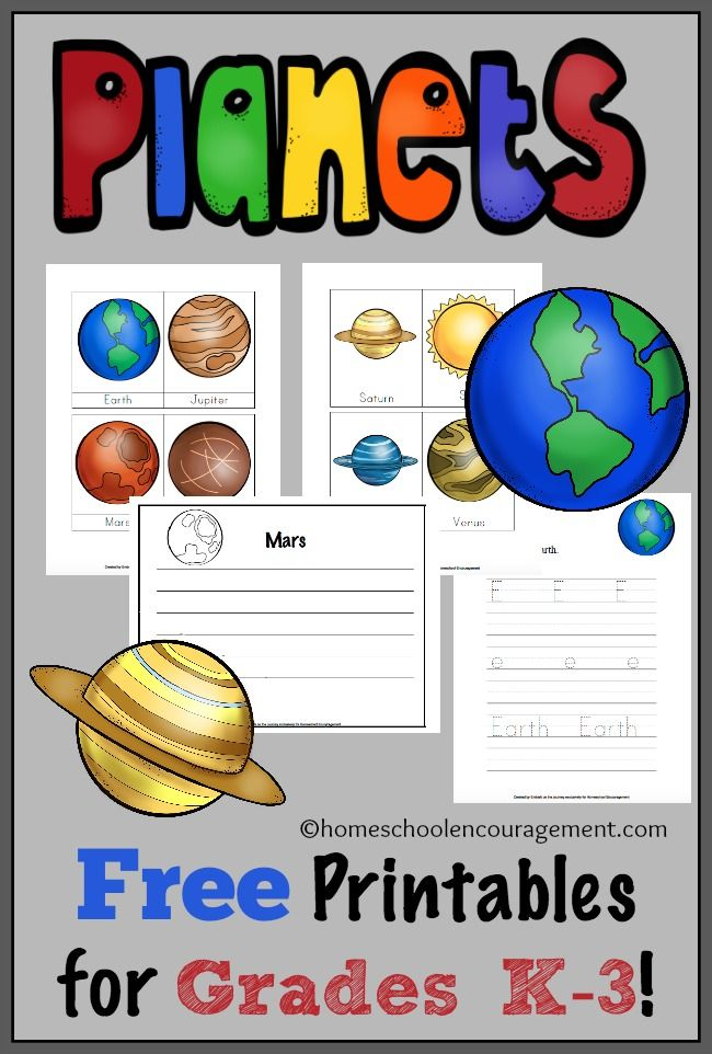 Free Solar System Printables for Grades K-3 | Pinterest ...