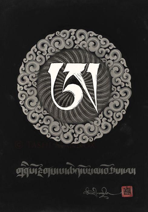 The Great Perfection Of Aa Tibetan Calligraphy Caligrafia
