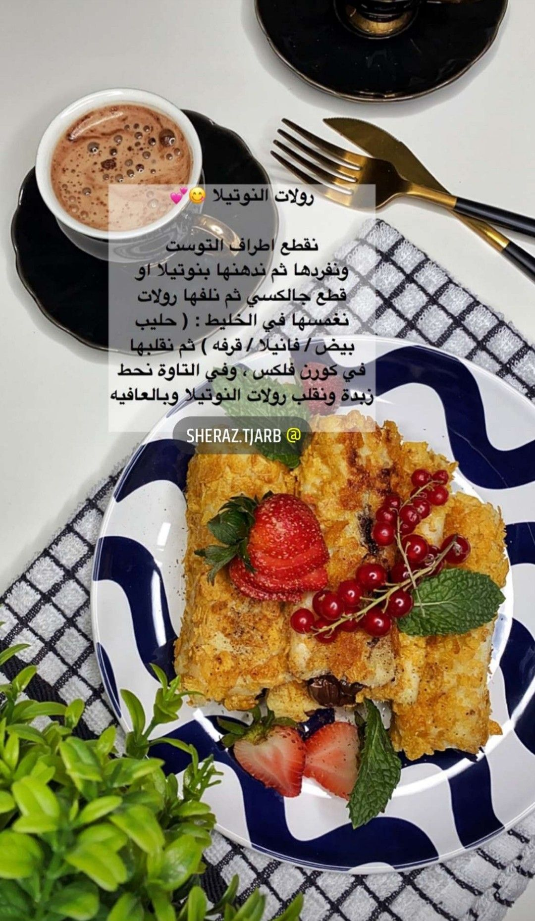 Pin By Mm On خخخ Cooking Recipes Food Cooking