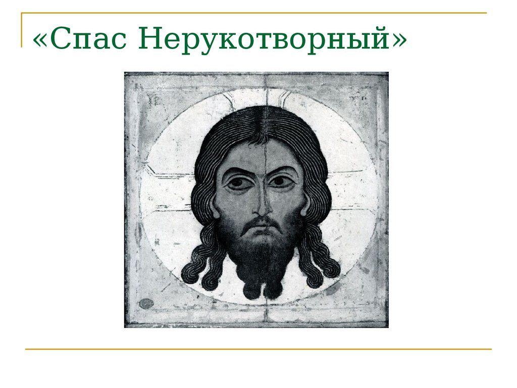 Гдз engiisn 8 класс activity book 2 vocabulary c33 кузеев в.п