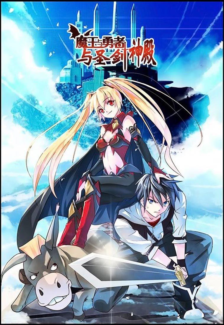 Pin by KingsManga on อ่านการ์ตูน Anime, Manga, Anime