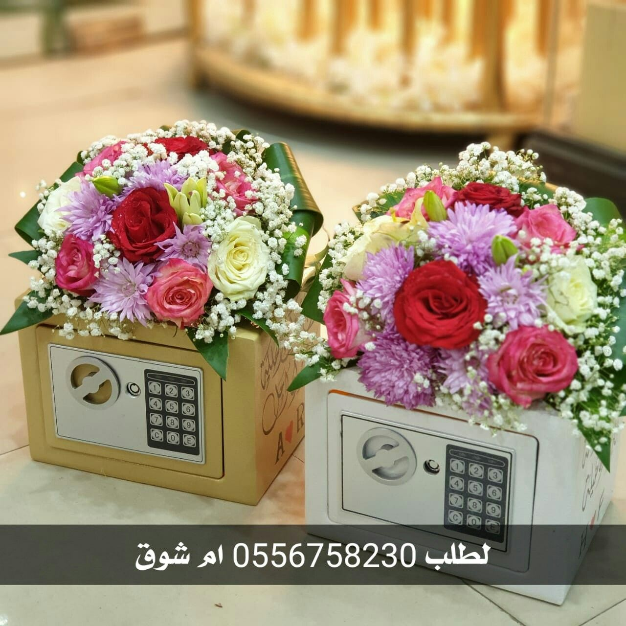 Pin By متجر نجران On طباعة هدايا و مناسبات Decorative Boxes Floral Floral Wreath