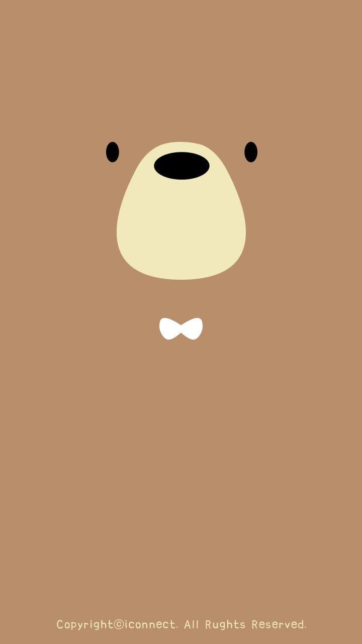 Bear. Bear Cartoon Wallpaper ...