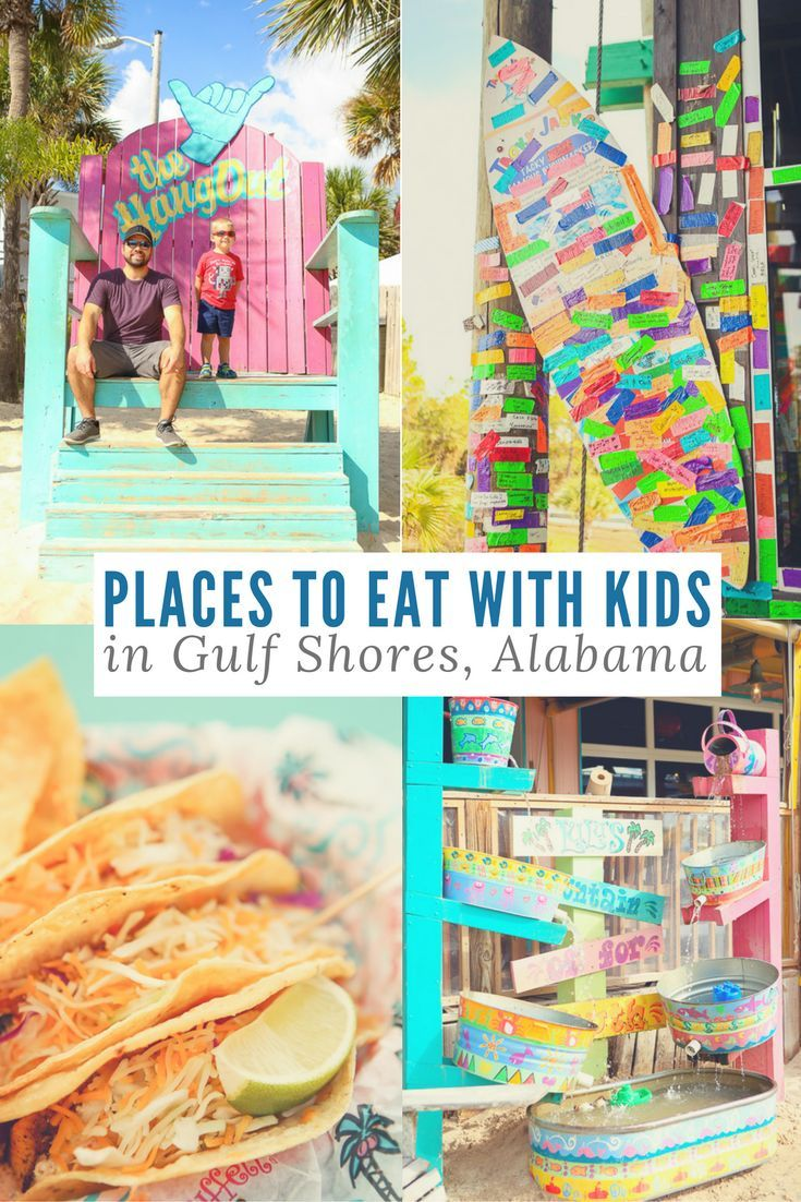 Three Great Restaurants In Gulf Ss Alabama That Serve Up Fun Alongside Good Food Kids And S Alike Will Love These Family Friendly