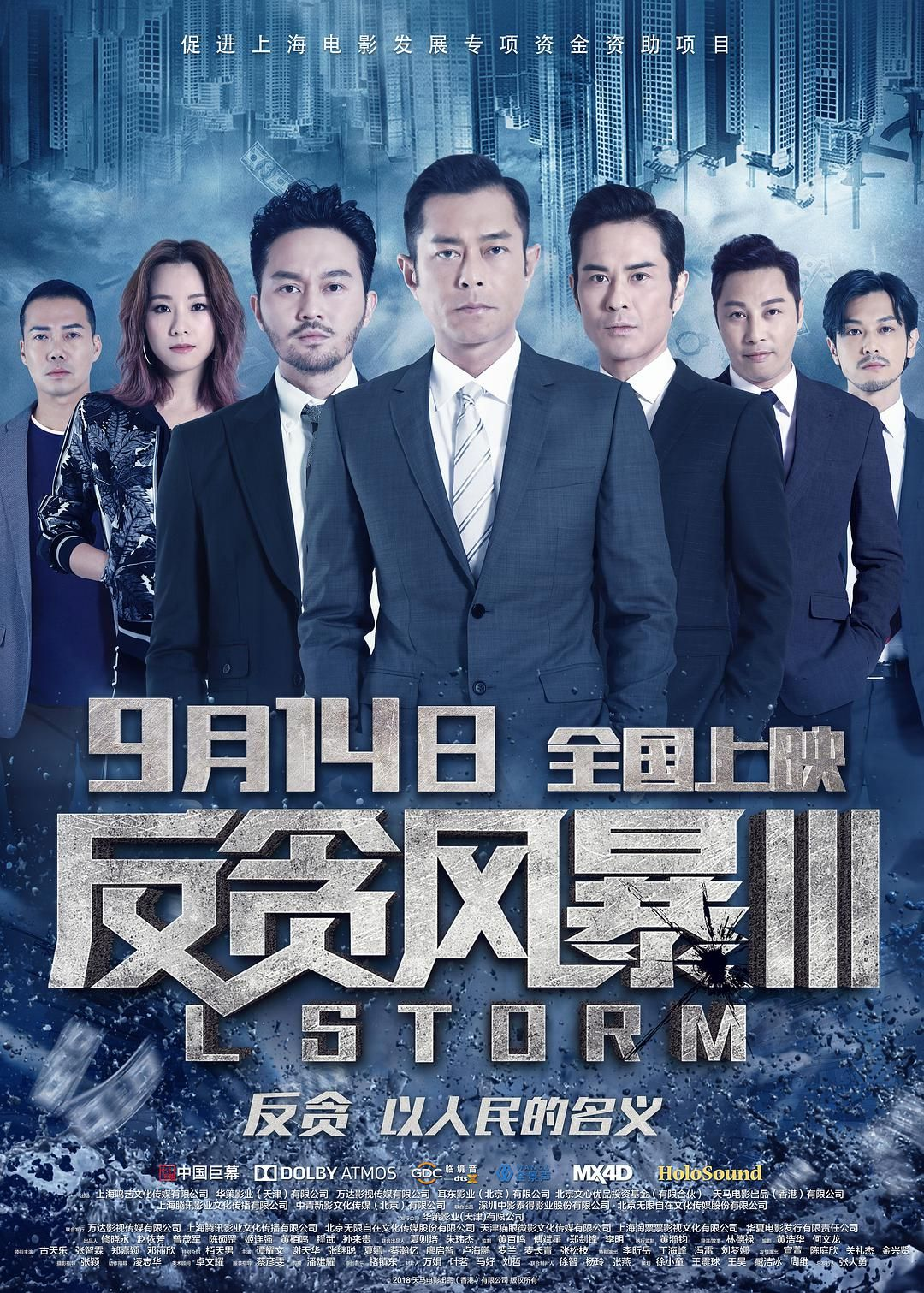 free download hong kong tvb drama