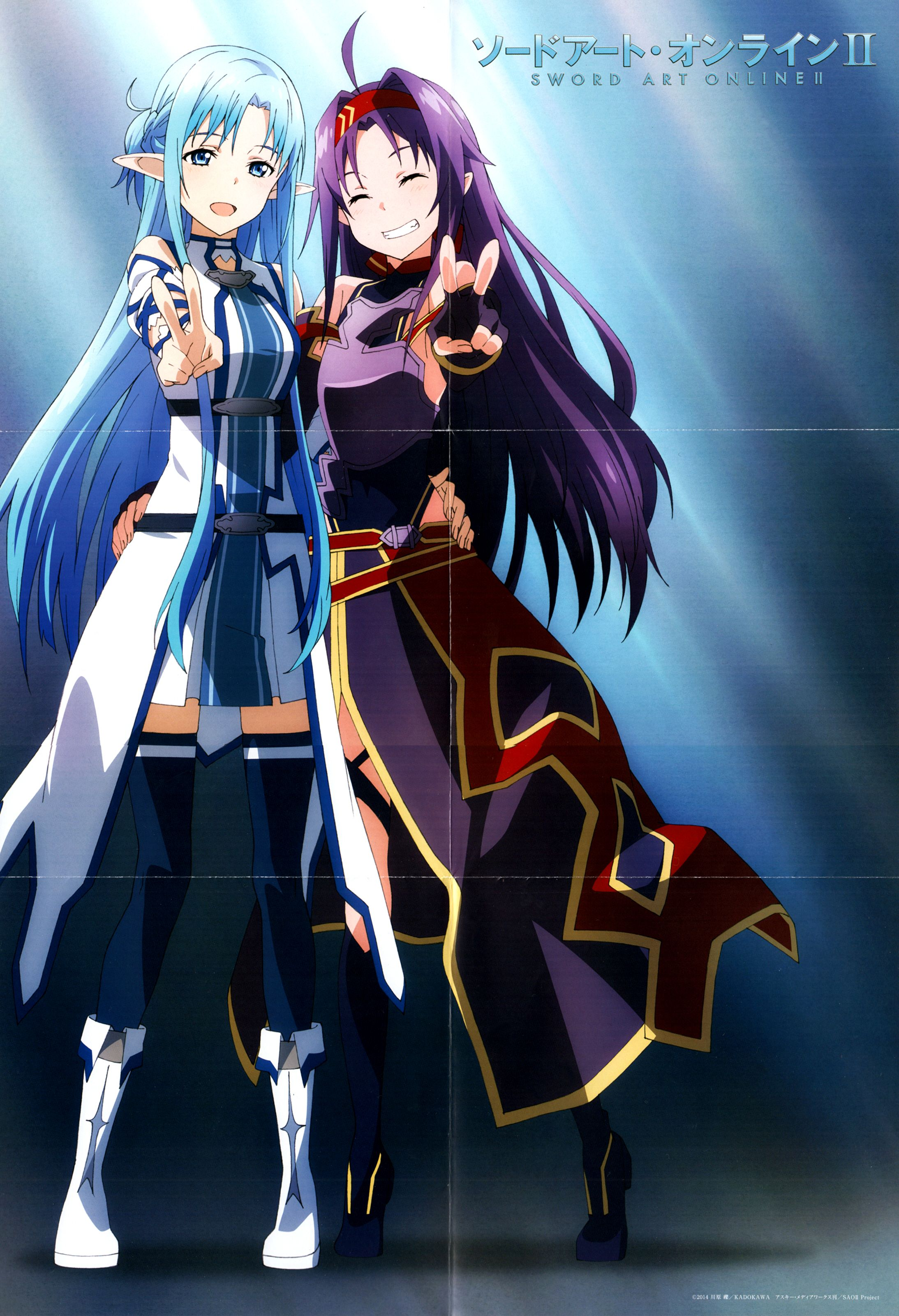 asuna and yuuki - sword art online | asuna yuuki | pinterest | sword