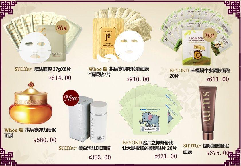 娣樺疂缃 娣橈紒鎴戝枩娆 place card holders cards place cards