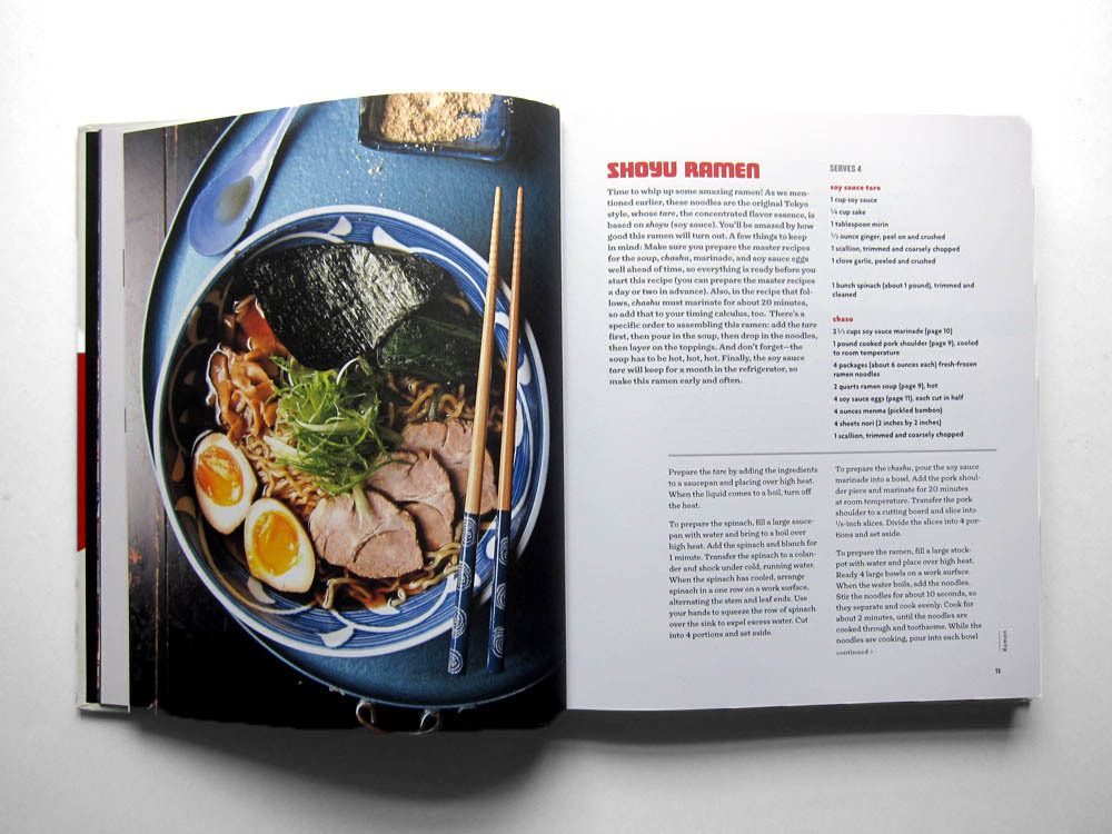 First look the new cookbook japanese soul cooking new
